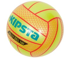 BV 100 Outdoor Mini Volleyball (Yellow)