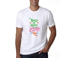 Holi Customize Tshirts D2