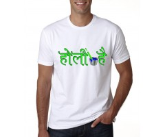 Holi Customize Tshirts D22